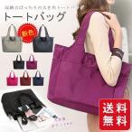 ejej-shopping_xwb20jan42
