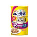 ねこ元気 総合栄養食 缶 15歳以上用 まぐろ入りかつお  70g 3コ入