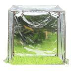 JoyGarden フラワースタンド用温室カバー 96×71×110cm BDZ00401-B(ガーデンハウス ビニールハウス グリーンハウス 菜園ハウス ガーデングラック)