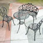 アルミガーデンテーブル 豪華4点セット アンティークブラック ガーデンチェア ガーデンベンチ 送料無料 アルミガーデンテーブルセット 4580014692621S