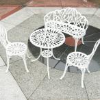 アルミガーデンテーブル 豪華4点セットホワイト ガーデンチェア ガーデンベンチ 送料無料 アルミガーデンテーブルセット 4580014692638S