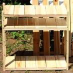 ナチュラルウッドシリーズ 木製組み立てラック 幅51cm×奥行24cm×高さ3.5cm (約/組立時:幅53cm・高さ51cm)