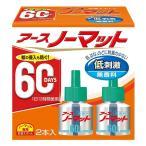 アース製薬 アースノーマット 取替えボトル60日用 無香