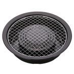 イワタニ カセットコンロ カセットフー専用アクセサリー 網焼きプレート CB-P-AM3 4901140907616