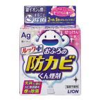 ルック お風呂の防カビくん煙剤 せっけんの香り 5g ライオン