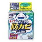 ルック お風呂の防カビくん煙剤 消臭ミントの香り 5g ライオン