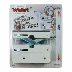 和気産業 Walist ウォリスト ツーバイ材用突っぱりジャッキ 白 WAT-002 シロ (DIY つっぱり ジャッキ 木材用)
