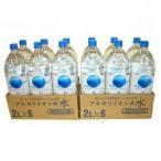 キリン アルカリイオンの水 2L 12本セット