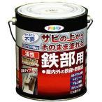 アサヒペン 油性高耐久鉄部用 1.6L 赤 (サビ 錆の上から直接 鉄部塗料 さび止め兼用 上塗り塗料 ペンキ )