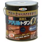 アサヒペン 油性高耐久アクリルトタン用α 3kg なす紺 (塗料 ペンキ 日曜大工 工作 油性 DIY )