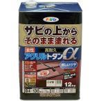 アサヒペン 油性高耐久アクリルトタン用α 12kg こげ茶 (塗料 ペンキ 日曜大工 工作 油性 DIY )