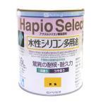 カンペハピオ ハピオセレクト 1.6L 黄色 つやあり 水性 シリコン 多用途 4972910047658
