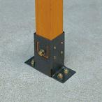 タカショー ラティス用柱固定金具ベースプレート TKP-02 ラティス用柱60mm角対応 4975149322220