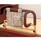 (代引き不可) 吉野商会 ささえ 畳ベッド用ワイド  (畳ベッド ベッド 手すり 立ち上がり手すり 立ち上がり補助手すり おきあがり 室内 介護ベッド ) 介護用品
