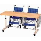 (代引き不可) プラス 折りたたみ式昇降リハビリテーブル RZ-1560N 幅150cm (車いす用テーブル 昇降テーブル 施設用 折りたたみ式) 介護用品