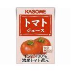 (ソフトバンクユーザーポイント15倍)【メーカー欠品中 9月頃回復予定】カゴメ トマトジュース...