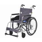 (メーカー欠品中、納期未定) (代引き不可) アルミ自走車いす NEO-1  座幅40cm 日進医療器(自走用車椅子 車イス)※時間帯指定不可 介護用品