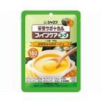 キユーピー ジャネフ ファインケアスープ かぼちゃのポタージュ 26479 100g  (ヘルスケア 介護 食品) 介護用品