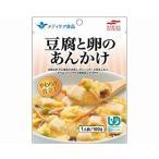 (ソフトバンクユーザーポイント15倍)介護食 豆腐と卵のあんかけ 07505 100g マルハニチロ食品 介護用品