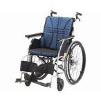 (代引き不可)アルミ自走車いす ウルトラ NA-U1 日進医療器(自走用車椅子 車イス)※時間帯指定不可 介護用品