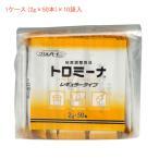 トロミーナ レギュラータイプ  2g×50本   1ケース(2g×50本)×10袋入 ウエルハーモニー (とろみ剤 とろみ 介護食 食品) 介護用品