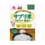 ハウスウェルネスフーズ 新玄サプリ米 ビタミン・鉄分  / 50g(25g×2包)(27984...
