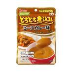 ハウス食品 介護食 区分4 かまなくてよい やさしくラクケア とろとろ煮込みのビーフカレー 88388  80g (介護食 食品) 介護用品