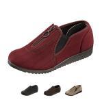 エルダー E863 婦人用 広島化成 (介護 シューズ 靴 ファスナー タイプ) 介護用品