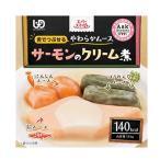 大和製罐 介護食 区分3 エバースマイル ムース食 サーモンのクリーム煮風ムース ES-217  115g (区分3・舌でつぶせる) 介護用品
