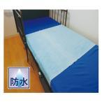 RAKUワンタッチ防水シーツ SR-600BL ブルー 笑和 (介護 ベッド シーツ 防水) 介護用品