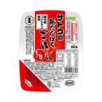 ハウス食品 介護食 やさしくラクケア サトウの低たんぱくごはん1/5  88674  180g (介護食 食品) 介護用品
