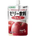 キューピー ジャネフ ゼリー飲料 りんご 12910 100g (介護食品 栄養補助食品 水分補給) 介護用品