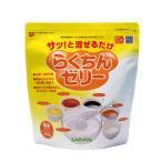 らくちんゼリー 420g サラヤ (とろみ剤 介護食 食品 水分補給) 介護用品