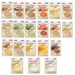 ホリカフーズ 介護食 区分4 おいしくミキサー 20種類