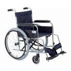 (代引き不可) 自走式車いす リーズ ガートル掛付 エアータイヤ仕様 MW-22ST 美和商事 (車いす 車イス) 介護用品