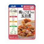アサヒグループ食品 介護食 区分2 バランス献立 鶏とごぼうの五目煮 188380  100g (区分2 歯ぐきでつぶせる) 介護用品