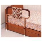 吉野商会 ささえ 普通型スタンダード 木製ベッド用て