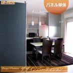 デザインパネル:幅67cm (パネル単品)天井つっぱり式タイプ
