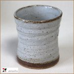 粉引 フリーカップ 寿司湯呑