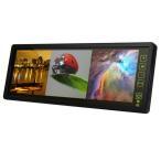 10.2インチ バックミラーモニター 高画質 LEDバックライト 3画面分割