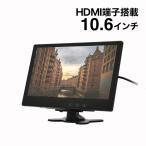 10.1インチ オンダッシュモニター HDMI搭載 高画質 リアモニター 液晶