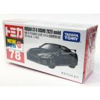 トミカ No.78 日産 GT-R NISMO 2020 モデル/初回特別仕様/タカラトミー