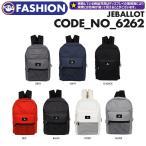 【即日発送】【 JEBALLOT 6262 ジューベルロ BACKPACK Code_No_6262 】  JEBALLOT 公式商品 正規品 韓国ファッション リュック
