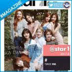【即日発送】【 TWICE 特集、TWICE 表紙】 韓国雑誌 @star1 2017年 6月号