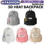 【再入荷44次予約】【 BUBILIAN 5D HEAT BACKPACK 】  BUBILIAN 公式商品 正規品 韓国ファッション リュック