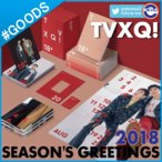 �ڸ�����ŵ�ߥ˥Хʡ��դ������̸���1��ͽ��ۡ� �������� TVXQ 2018ǯ������������ ��  �������� TVXQ 2018 SEASON'S GREETINGS