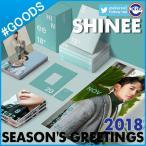 �ڸ�����ŵ�ߥ˥Хʡ��դ������̸���1��ͽ��ۡ� SHINee 2018ǯ������������ ��  SHINee 2018 SEASON'S GREETINGS