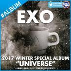 ��������ݥ��ȥ������ա��ڽ�����ݥ�����(�ݤ��)�ա�2��ͽ��ۡ� EXO 2017 WINTER SPESIAL ALBUM Universe �� ������ ����Х�  ɬ�����ڹ���㡼��ȿ��