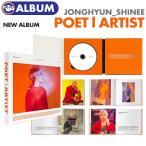 【初回限定ポスター(丸めて)付、2次予約】【 SHINee JONGHYUN ALBUM Poet l Artist 】 シャイニー ジョンヒョン 遺作 アルバム   必ず、韓国チャート反映