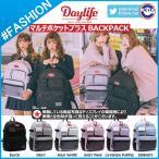 【韓国 リュック】【取寄商品】【 Daylife マルチポケットプラス BACKPACK 】  Daylife 公式商品 正規品 韓国ファッション リュック バックパック